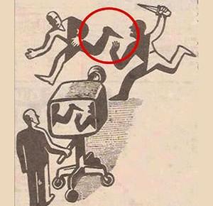 manipulacion_informacion